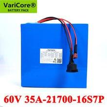 VariCore – batterie Lithium pour vélo et trottinette électrique, 60V, 35ah, 21700, 16s7p, 1000/2000W