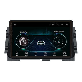 4G LTE Android 8.1 For NISSAN MICRA KICKS 2017 2018 2019  Multimedia Stereo Car DVD Player Navigation GPS Radio