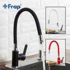 FRAP кухонный смеситель, гибкий смеситель для раковины в современном стиле, кран с одной ручкой, красный, белый, черный цвет, для холодной и гор...