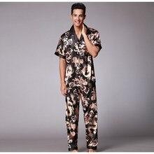 2020 Men's Stain Silk Pajama Sets pijama verano hombre homme Short Sleeve Trousers Summer Autumn Sleepwear Sexy Nightwear Men