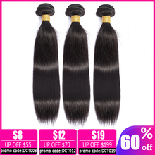 LEVITA straight hair 3 bundles deals 100% human brazilian weave non-remy extension