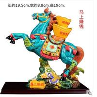 Animal Material: Ceramic Horse Immediately get rich lucky horse promotion promotion wealth, gift to the leader from Manian