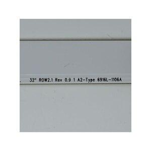 Новая 32 ROW2.1 Rev0.9 1 A2-Type 6916L-1106A