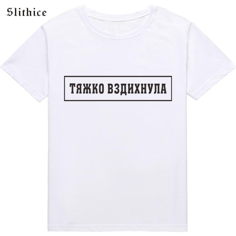 trxko 1