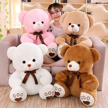 Nizza Heißer Huggable Hohe Qualität Spielzeug Cartoon Teddybär Plüsch Spielzeug Kuscheltiere Schöne Bären Puppe Geburtstag Geschenk Für Kinder