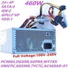 새로운 PSU Dell XPS 8100 8300 8500 8700 8900 8910 전원 HU460AM 01 HMCPC HK560 18FP AC460AD 01 D460AN 01 DPS 460DB 7 A