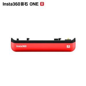 Image 2 - Originele Batterij Base/Snelle Lading Hub/Accessoires Voor Insta360 Een R Batterij