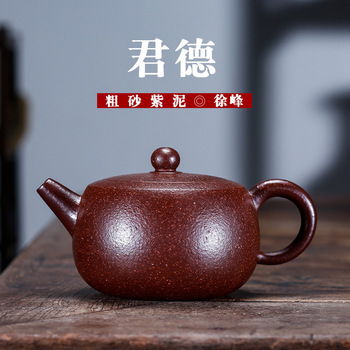 Yixing Raw Ore Coarse Sand Famous Dark-red Enameled Pottery Teapot Manual Gentleman's Pot Teapot Mixed Batch Of Online Stores