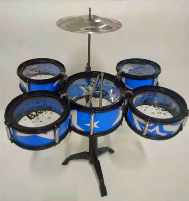 Extra Large Drum Kit Children Beginners Toy Jazz Drum Music Launcher 1-3-6-Year-Old 9 Boy Drum