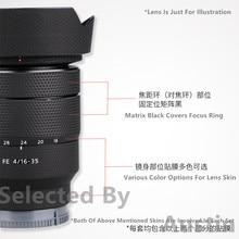 עדשת עור מדבקות לעטוף סרט עבור Sony FE 16 35 F4 ZA SEL1635Z מדבקה נגד שריטות מגן מקרה