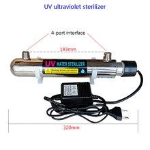 УФ-стерилизатор для воды из нержавеющей стали, ультрафиолетовая трубчатая лампа, фильтр для дезинфекции воды, аквариумный резервуар-очиститель для рыб