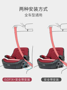 Baby Car Seat 3 12 Years Old Child Safety Increase Pad Big