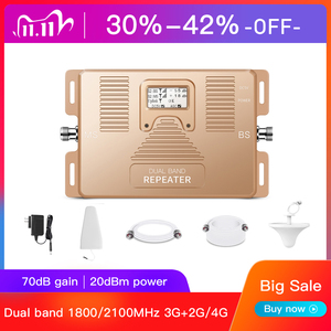 Image 1 - Full Smart!DUAL BAND LCD display speed 2g+3g+4g1800/2100mhz mobile signal booster cellular  cell phone signal repeater amplifier