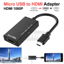 Micro USB to HDMI TV Adapter cable 1080P HD HDMI Audio Video Converter For Phone TV Computer Adapter(China)
