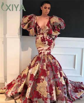 Mode Jacquard Spitze Stoff Nigerian Net Spitze Hohe Qualität Afrikanische Brokat Spitze Stoff für Braut Spitze Materialien APW2981B