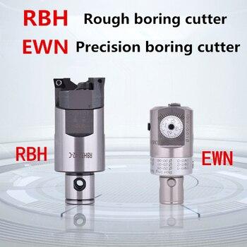 High precision CNC precision boring head EWN20-36 CNC Boring head 0.01mm Grade increase CNC Mill lathe tool