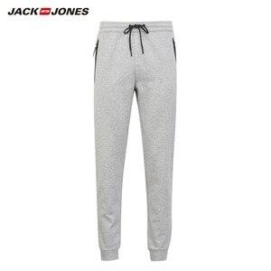 Image 5 - JackJones גברים של למתוח ספורט Jogger מכנסיים גברים של Slim Fit מכנסי טרנינג כושר ספורטיבי מכנסיים JackJones 219314526