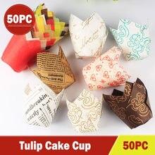 50 pçs cupcake copos de papel à prova de óleo forro cupcake baking muffin caixa copo caso bolo ferramenta decoração muffin wrap casos bolo ferramentas