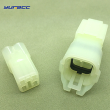5 Sets 4 Pins Sumitomo HM .090 Series Waterproof Female And Male Wire Connector  6180-4181 6187-4441 For Changan Suzuki