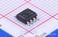 5/шт. Новый и оригинальный // 7705ac Sop-8 репозитор мониторинга чип управления питанием