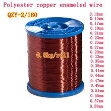 Fil de cuivre émaillé 500g, fil magnétique, résistance à haute température, 180 ℃