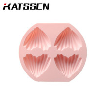 DIY Baking Heart-shaped Madeleine Cake Mold Household Pink and Blue LOVE Non-stick ChocolateSilicone in KATSSCN