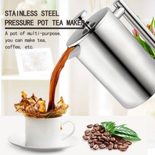 350-1000ML Coffee Tea Pouring Kettle Insulated Stainless Steel French Presses Coffee Maker Best Double Walled  Cafetiere Pot