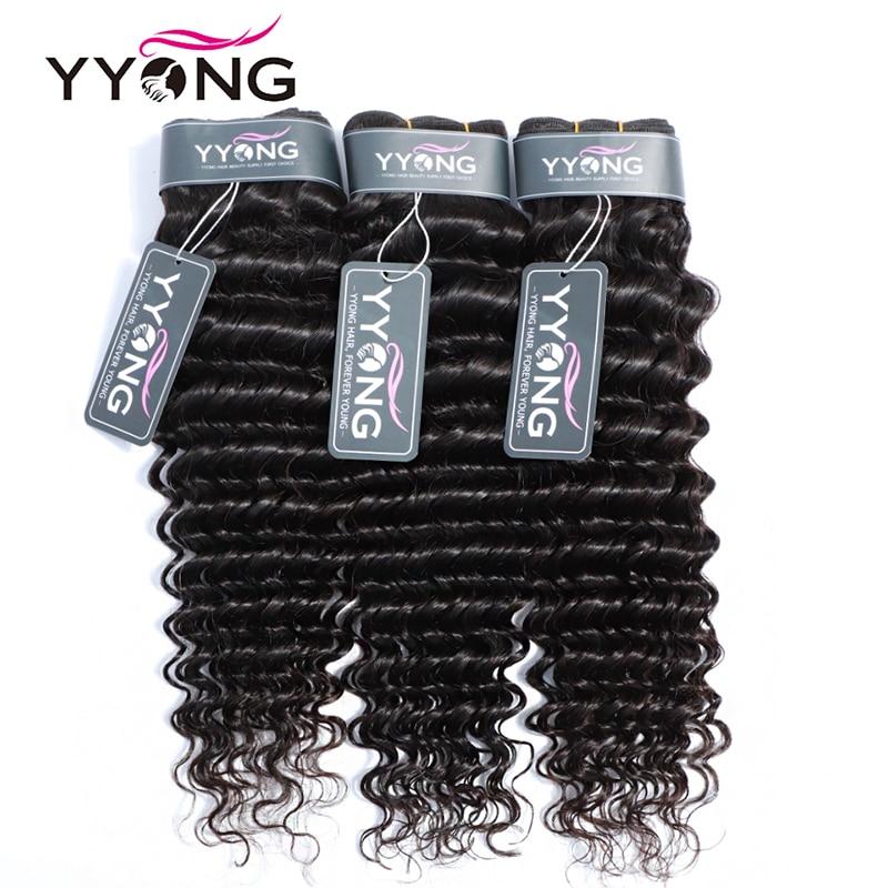 Yyong Hair Deep Wave 3 Bundles With Lace Closure  Bundles Medium Ratio   With Closure 4x4 inch 3
