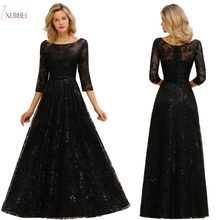Xunbei Bridesmaid Dresses 2020 Elegant Long Black Sequin Wedding Party Guest Gown 2019 Lace Half Sleeve vestido madrinha(China)