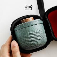 Путешествия Чайный набор кунг фу на открытом воздухе быстрое