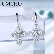 UMCHO Fashion 925 Silver Sequin Drop Earrings for Female Party Anniversary Birthday Gifts Fine Jewelry Decorations
