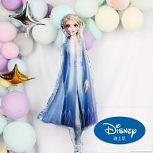 13шт/набор Дисней замороженные большие формы Аиша Принцесса воздушный шар набор с Днем Рождения партия украшения алюминиевой фольги воздушные шары