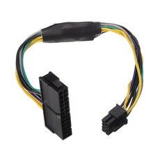30 см кабель питания шнур atx от 24 до 8 контактов адаптера