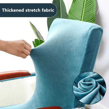 Stretchable Waterproof Spandex Office Chair Covers 1 Chair And Sofa Covers