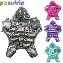 Комбинезон для собак зимняя одежда модная кошек пальто щенков