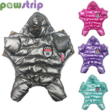 Dog Jumpsuit Winter Clothes Fashion Cat Puppy Coat Hoodies Clothing Chihuahua Yorkies Pet Jackets For Small Dogs