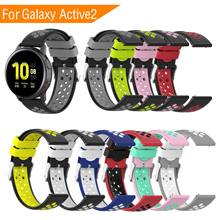 Sport Silicone Strap For Sumsang Galaxy Watch Active 2 Wristband Smart Band Active2  Replacement Accessories