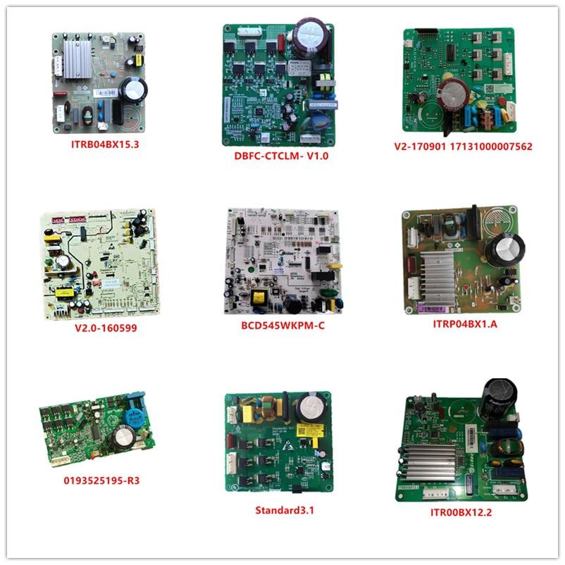ITRB04BX15.3|DBFC-CTCLM-V1.0|V2-170901 17131000007562|V2.0-160599|BCD545WKPM-C|ITRP04BX1.A|0193525195-R3|Standard3.1|ITR00BX12.2