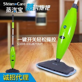 Esterilizador De Vapor Eléctrico | Smart Electric Wireless Steam Mop Esterilización De Alta Temperatura Máquina De Limpieza De Descontaminación Máquina De Limpieza De Vapor