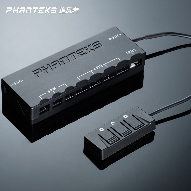 PHANTEKS PWM HUB 3PIN/4PIN Fan Speed Control,Support Motherboard and Manual Control Spliter Max x15 Fan PH-PWHUB_02 2