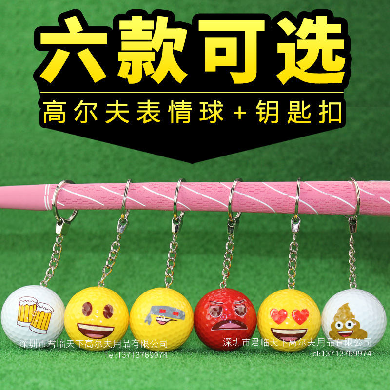 Brand New Genuine Golf Keychain Colored Balls Expression Ball Double Layer Practicing Ball Gift 6 Color 10 Years Old