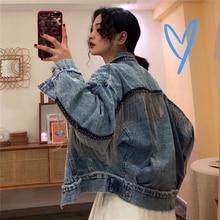 Cheap wholesale 2019 new autumn winter Hot selling women's fashion casual Denim Jacket
