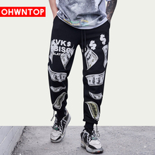 Hip Hop US Dollar Print Harem Cargo Pants Men Harajuku Casual Streetwear Little feet Sweatpants Joggers Elastic Waist Trousers