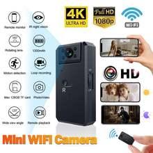 Беспроводная ip камера с широким углом обзора 720 градусов full