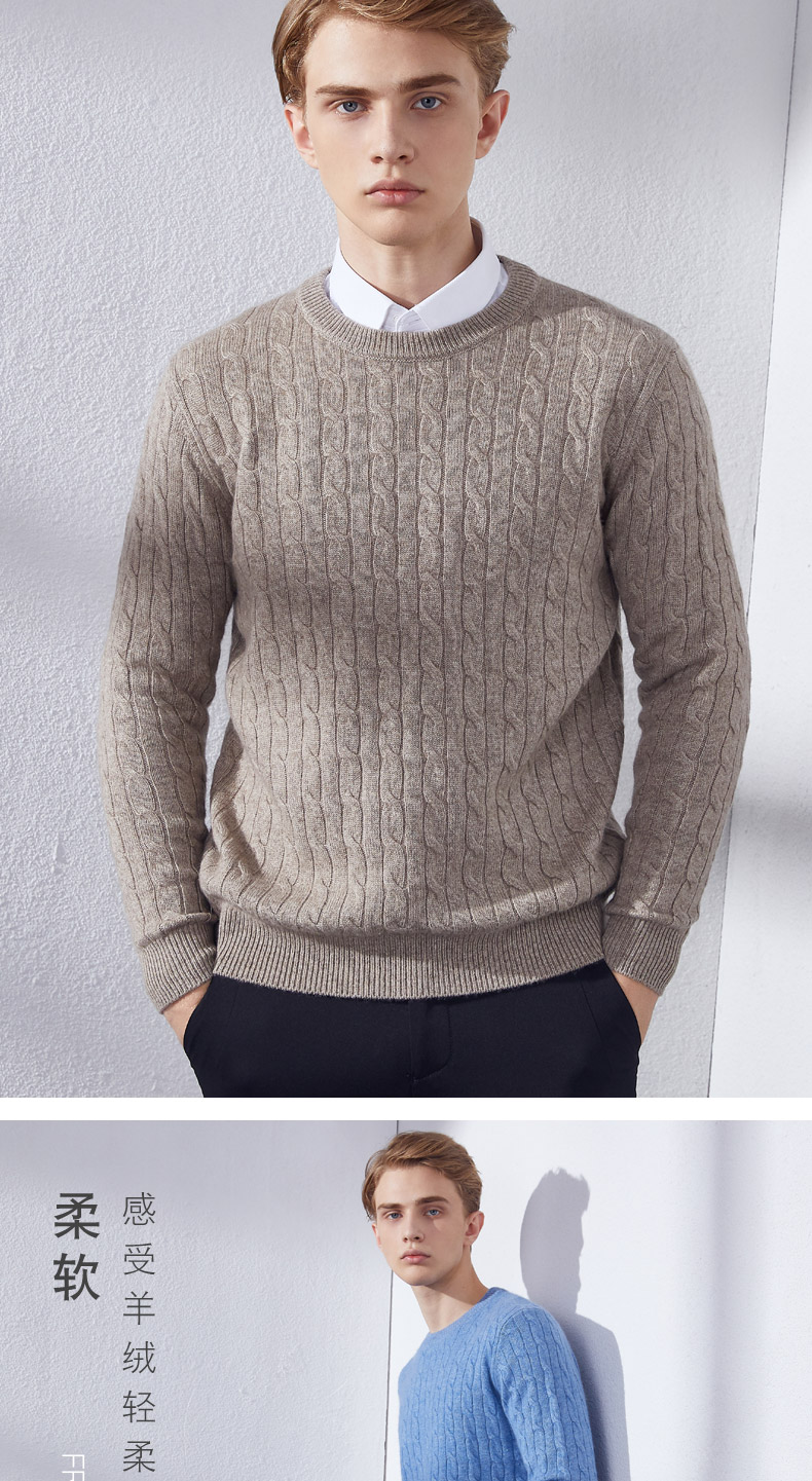 Knitted Pullovers 100% Cashmere 8Colors Soft Warm