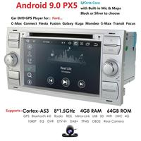 Octa Core Android 9.0 Car DVD for FORD S Max Kuga Fusion Transit Fiesta Focus II 4G+64G 2DIN GPS Multimedia Player DSP RDS DAB+