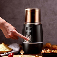 electric coffee Grinder Grains Spices Hebals Cereals Coffee Dry Food Grinding Machine herbs mill medicine flour powder crusher