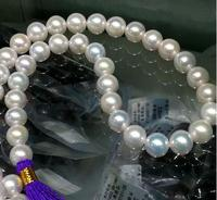 AAA 10 11 MM ROUND SOUTH SEA GENUINE WHITE PEARL NECKLACE 18 14 k gold
