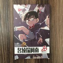 Tarjetas de Anime de Detective Conan para niños, tarjetas de felicitación, tarjeta de mensaje, regalo de Navidad, 30 Uds.
