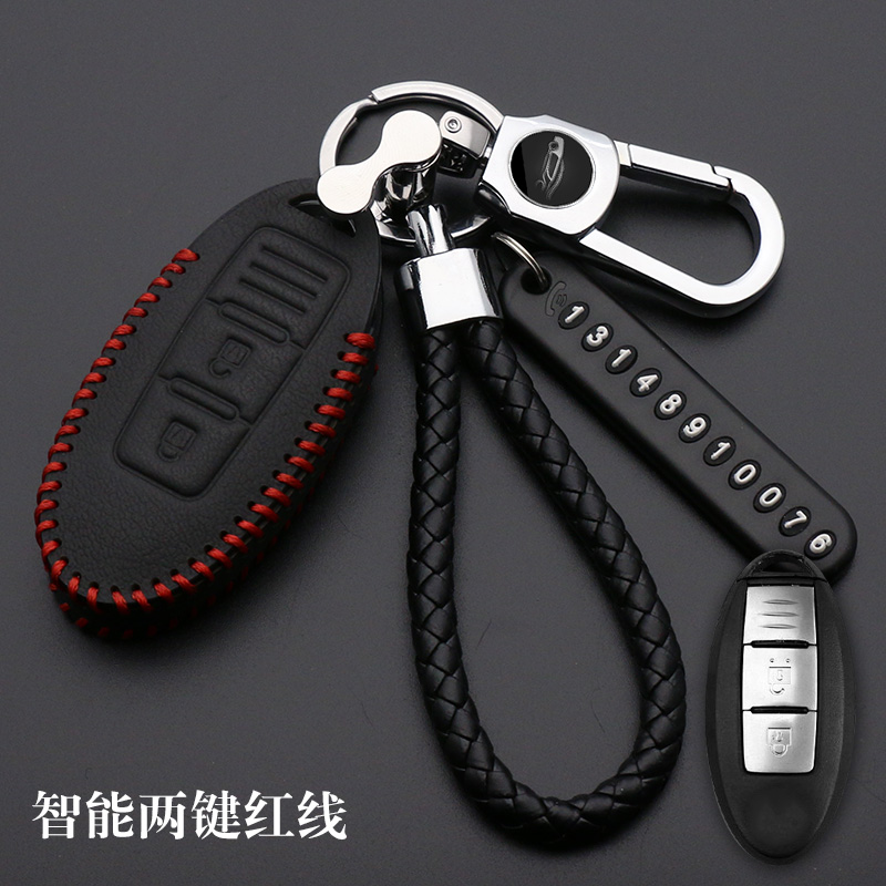 Leather Car Key Case Cover For Nissan Tidda Livida X-Trail T31 T32 Qashqai March Juke Pathfinder Note GTR Keychain Ring Holder 2